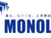 大阪工業大学技術職員公募