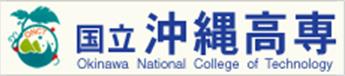 沖縄工業高等専門学校WEBサイト