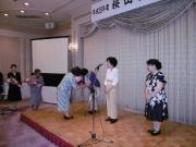 平成28年度桜山会総会-2