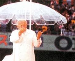 教皇ヨハネ・パウロ二世