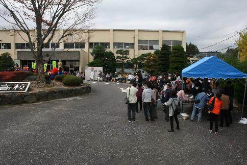 愛知県立田口高等学校同窓会ホームページ